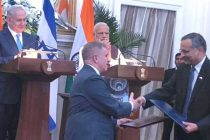 IndianOil enters into technology tie-ups with Israeli companies