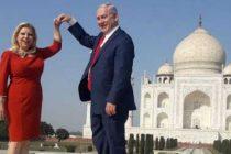 Israeli PM, wife visit Taj Majal