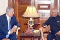 PRIME MINISTER OF ISRAEL CALLS ON THE PRESIDENT