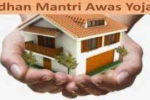 TN for increase in Centre's contribution to Pradhan Mantri Awas Yojana