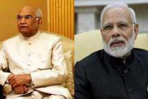 President, PM wish Gujarat, Maharashtra on Statehood Day