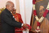 President of India, Ram Nath Kovind, paying floral tributes at the portrait of Netaji Subhash Chandra Bose