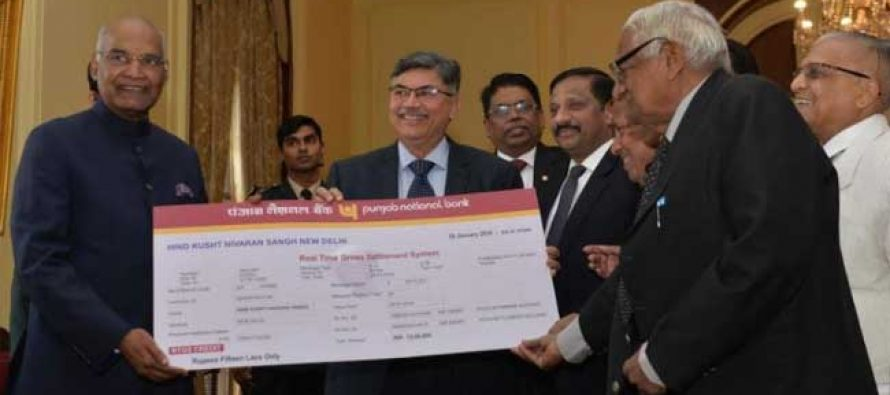 PNB extended help for Leprosy Eradication