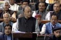 General Budget 20018-19 : Home Ministry gets Rs 93,450 cr, a 5.6% hike