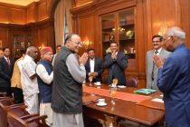 President of India, Ram Nath Kovind, meeting with Shri Arun Jaitley, Minister of Finance