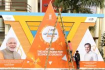 Assam investment summit close with Rs 100,000 cr investment proposals
