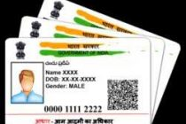 Government to consider issuing Aadhaar Card for NRIs with Indian Passports