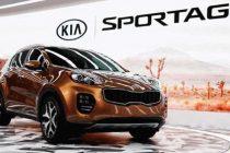Kia Motors India is now Kia India