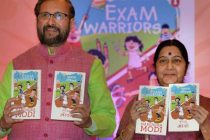 Modi highlights 'importance of stress-free examinations' in new book