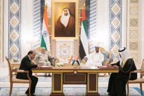 ONGC led Indian Consortium to acquire 10% Stake in Lower Zakum Concession, Offshore Abu Dhabi