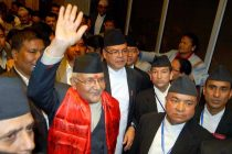 Oli to be appointed Nepal PM