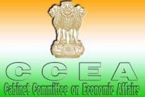 CCEA allows ITI Limited's FPO
