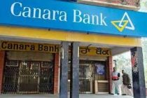 Canara Bank launches special gold loan business vertical
