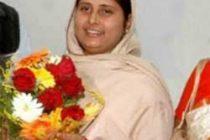 Kahkashan Parveen appointed to Rajya Sabha Vice Chairman's panel