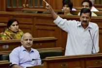Delhi Assembly's Monsoon Session from Aug 22
