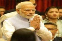 Innovation key to realising dream of 'New India': Modi