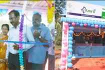 "R.Vikraman, Director (HR), NLCIndia Limited  Inaugurates ""AMRIT' Retail Pharmacy"