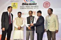 REC bags two awards at Dainik Bhaskar India Pride Award 2018