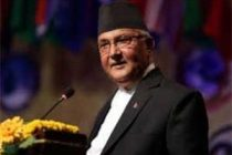 Nepal showcases investment potential