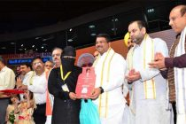 State Launch of Pradhan Mantri Ujjwala Yojana (PMUY)