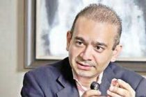 ED attaches Nirav Modi's foreign assets worth Rs 637 cr