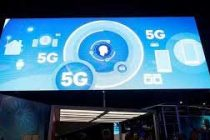 Intel expands 5G networking solutions in a $25bn market