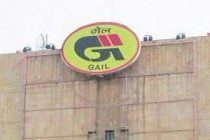GAIL Q3 net profit up 33%
