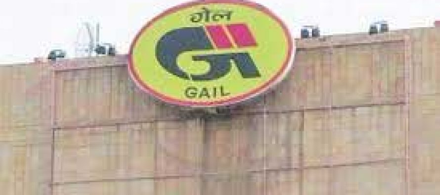 GAIL to invest in Start-Ups operating in Focus Areas, Solicitation Round open from March 30, 2021 to May 30, 2021