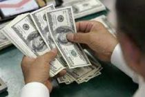 Rupee hits record low against US dollar; recovers a bit