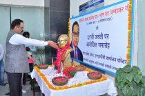NHPC celebrates 127th birth anniversary of Bharat Ratna Babasaheb Dr. Bhimrao Ambedkar
