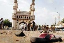 All 5 accused in Makkah Masjid blast case acquitted