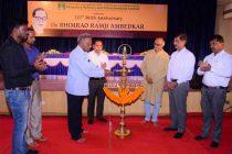 MRPL celebrates Ambedkar Jayanti