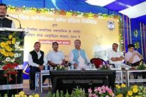 Foundation laying of POWERGRID Vishram Sadan at IGIMS Patna