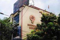 Hindustan Copper net profit jumps 85% in Q4