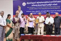 "Dr. Sarat Kumar Acharya, CMD NLC India Ltd. has been conferred   with the ""Seva Rathna Award"" for NLCIL CSR initiatives"