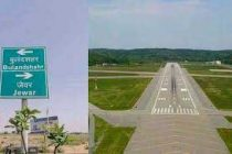 Jewar airport named Noida International Airport