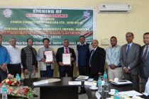 PFC SIGNS MoA WITH CENTRAL AGRICULTURAL UNIVERSITY