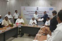 MoU between Govt. of Bihar and NTPC Limited  of Bihar