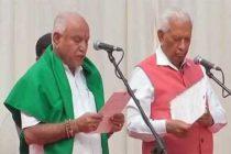 Yediyurappa to expand Cabinet on Tuesday