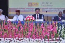 PNB Delhi Zone organized a Rinn Vitran Samaroh (Loan Mela) under PMMY