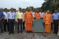 DVC's Initiative for Roof Top Solar Plant at R.K. Mission Saradapith, Belur Math