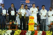 Vice President lays foundation stone of NIDM  southern campus in Krishna district