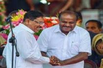 Karnataka coalition ministry expanded with 25 cabinet ministers