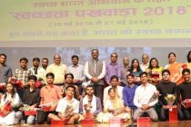 Special cleanliness awareness programme at NHPC under Swachhta Pakhwada 2018