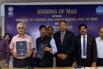 NBCC SIGNS ANNUAL MOU WITH MINISTRY; TARGETS GROWTH OF  15% IN PROFIT