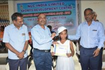 NLCIL – SUMMER SPORTS COACHING CAMP