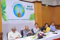 Oil India Limited celebrates World Environment Day, 2018