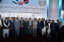 Uzbekistan provides humanitarian aid to Afghanistan