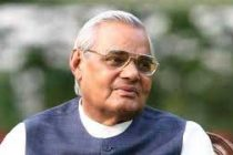 Flags in Mauritius at half mast in Vajpayee's honour