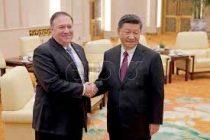 Chinese President meets US Secretary